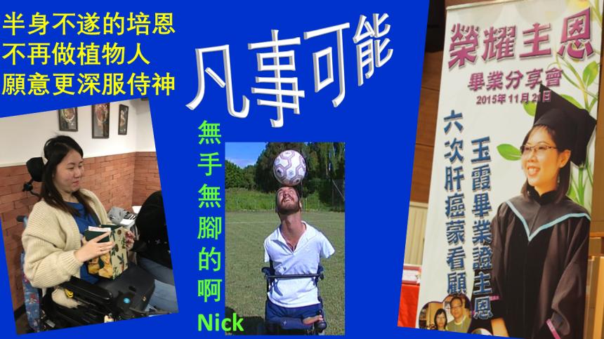 nick -欣-封面