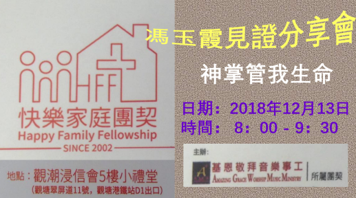 poster-快樂家庭.png