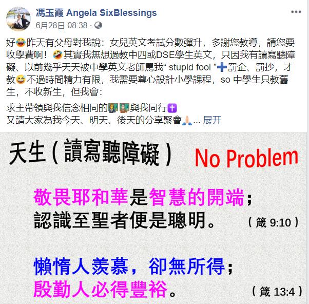 FB-20190628.png