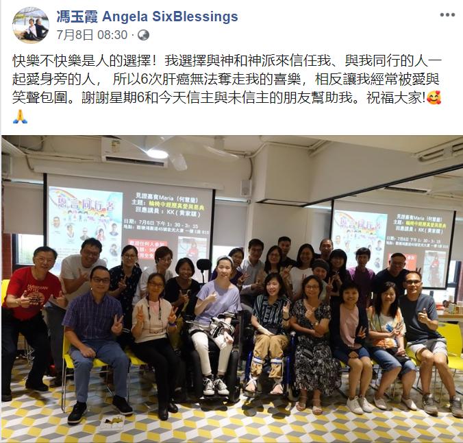 FB -20190708.png